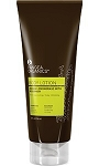 Pangea Indian Lemongrass with Rosemary Body Lotion 8 oz / 236 ml