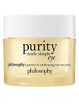 Purity Made Simple Eye Gel by Philosophy for Unisex - 0.5 oz Eye Gel