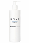 Prive moisture rich conditioner 32 oz.
