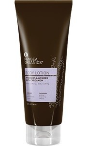 Pangea Pyrenees Lavender with Cardamom Body Lotion 8 oz / 236 ml
